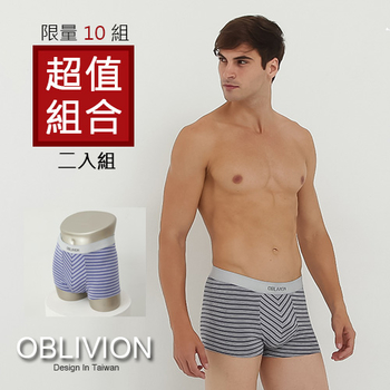 【OBLIVION】Cafe咖啡紗低腰條紋平口褲-二入(超值組合)