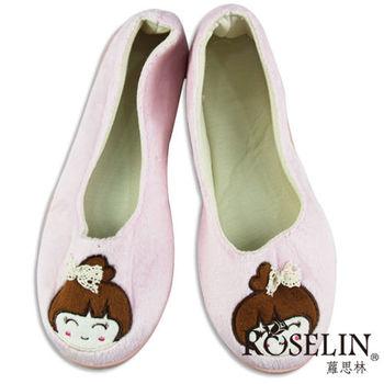 【Roselin 蘿思林】保暖 軟絨毛防滑室內鞋-粉紅娃娃(一雙)