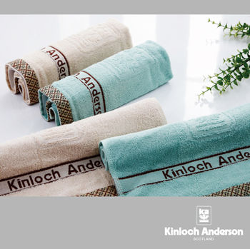 【金安德森】素緞提花毛巾組 32支純棉雙股紗(2色6入,每色各3入)