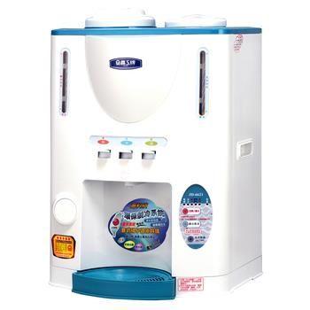 破盤降【晶工牌】11.9公升全自動冰溫熱開飲機JD-6621