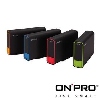 ONPRO MB-Q9 2.1A輸出9000mAh行動電源