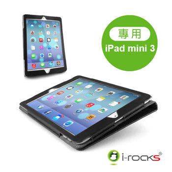 i-Rocks iPad mini 3 專用皮革保護皮套-黑 (IRC29A-BK)
