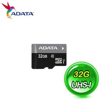 ADATA 威剛 32GB Premier MicroSDHC(C10) UHS-I U1 記憶卡