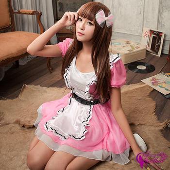 【Sexy Cynthia】粉紅連身洋裝二件式女僕角色扮演服