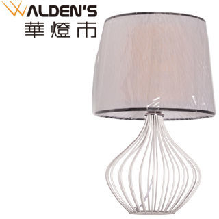 【華燈市】金屬鏤空白色檯燈(純白時尚造型)