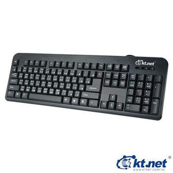 S5 鍵影 鍵盤 USB