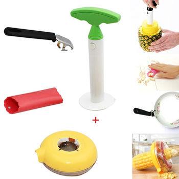 PUSH! 廚房用品  廚房4寶 鳳梨削皮器+剝蒜器+提盤器+ 剝玉米粒器