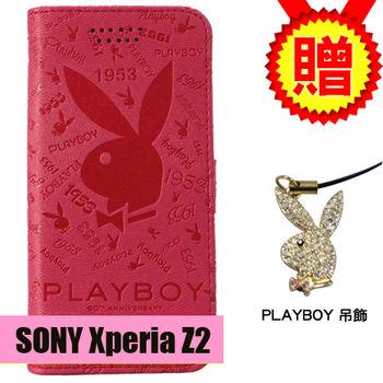 PLAYBOY 60週年紀念款 SONY Xperia Z2 皮套-蜜桃紅