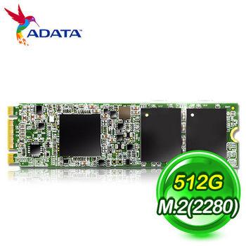 ADATA 威剛 Premier Pro SP900 512GB M.2(2280) SSD固態硬碟