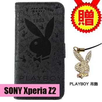 PLAYBOY 60週年紀念款 SONY Xperia Z2 皮套-紳士黑