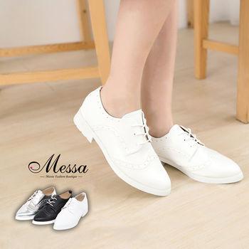 【Messa米莎】(MIT) 英倫格調牛津造型款低跟休閒鞋 -白色