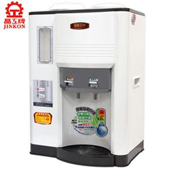 100%台灣製造 『晶工』☆10.5公升 溫熱全自動開飲機 JD-3655