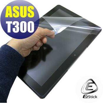 【EZstick】ASUS T300 T300LA 專用 靜電式筆電LCD液晶螢幕貼 (鏡面防汙螢幕貼)