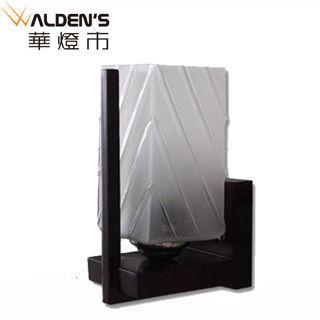 【華燈市】日式方形玻璃單壁燈(古典日式風情)
