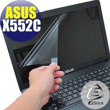 【EZstick】ASUS X551 X552 X552VL X552CL 專用靜電式筆電LCD液晶螢幕貼 (鏡面螢幕貼)