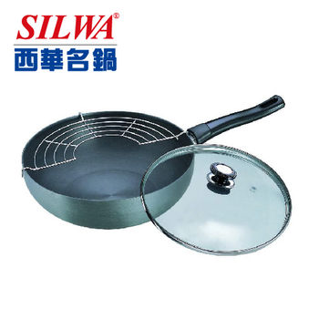 【西華SILWA 】陽極合金小炒鍋28CM