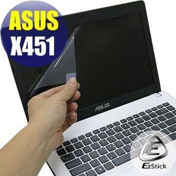 【EZstick】ASUS X451 X451CA  專用 靜電式筆電LCD液晶螢幕貼 (霧面螢幕貼)