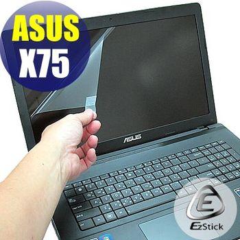 【EZstick】ASUS X75 X75VC X75VB 專用 靜電式筆電LCD液晶螢幕貼 (鏡面螢幕貼)