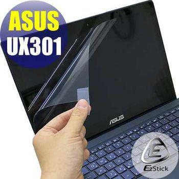 【EZstick】ASUS UX301 (特殊規格) 專用 靜電式筆電LCD液晶螢幕貼 (鏡面防汙螢幕貼)