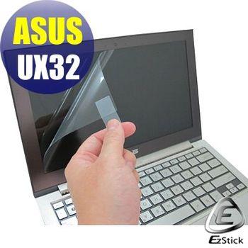 【EZstick】ASUS UX32 專用 靜電式筆電LCD液晶螢幕貼 (鏡面螢幕貼)