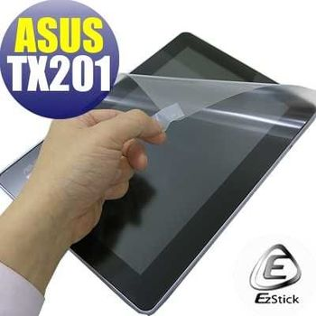 【EZstick】ASUS Transformer Book Trio TX201 TX201LA 專用 靜電式筆電LCD液晶螢幕貼 (高清霧面螢幕貼)