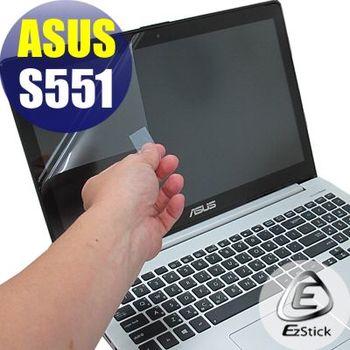 【EZstick】ASUS S551 S551L (觸控機款) 專用 靜電式筆電LCD液晶螢幕貼 (鏡面防汙螢幕貼)