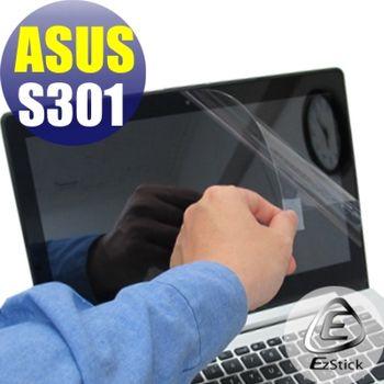 【EZstick】ASUS S301 S301LP 專用 靜電式筆電LCD液晶螢幕貼 (鏡面防汙螢幕貼)