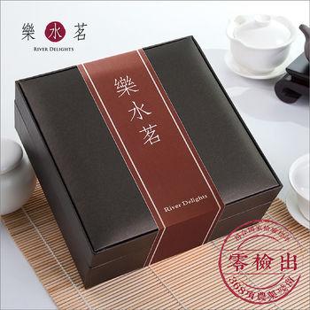 《樂水茗》自然農耕 台灣茶  尊爵高山茶禮盒