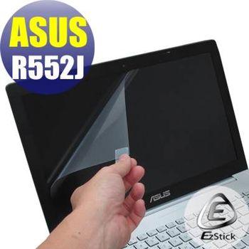 【EZstick】ASUS R552 R552J  專用 靜電式筆電LCD液晶螢幕貼 (霧面螢幕貼)