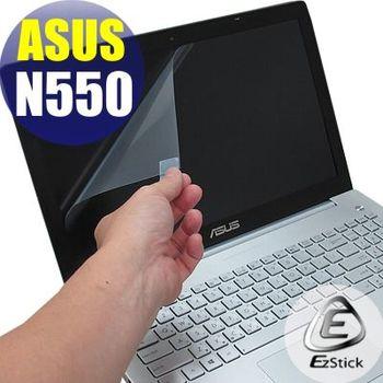 【EZstick】ASUS N550 N550J  專用 靜電式筆電LCD液晶螢幕貼 (鏡面螢幕貼)