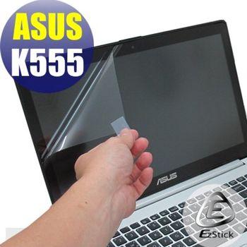 【EZstick】ASUS K555 K555LN  專用 靜電式筆電LCD液晶螢幕貼 (鏡面螢幕貼)