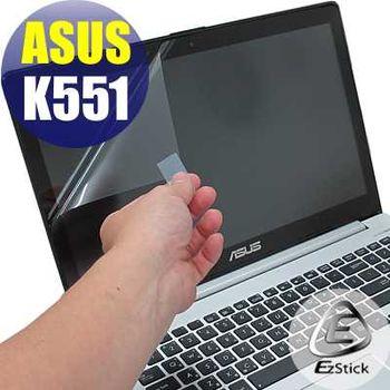 【EZstick】ASUS K551 K551LN 專用 靜電式筆電LCD液晶螢幕貼 (霧面螢幕貼)