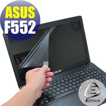 【EZstick】ASUS F552 F552C  專用 靜電式筆電LCD液晶螢幕貼 (霧面螢幕貼)