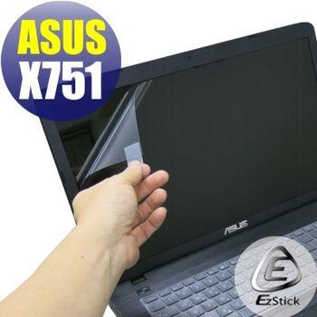 【EZstick】ASUS X751  專用 靜電式筆電LCD液晶螢幕貼 (霧面螢幕貼)
