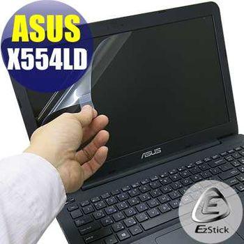 【EZstick】ASUS X554 X554LD  專用 靜電式筆電LCD液晶螢幕貼 (鏡面螢幕貼)