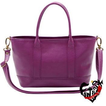 【Continuita 真皮屋】法式甜心小提包(紫色)