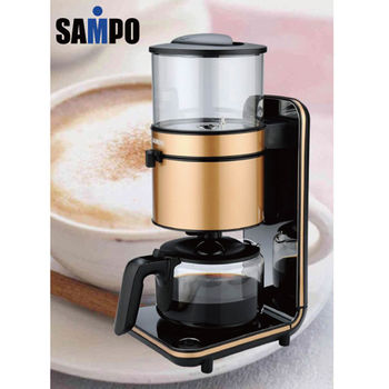 【SAMPO聲寶】經典咖啡機 HM-L14102AL(炫金)