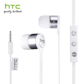 HTC E240 原廠線控耳機 3.5mm 線控接聽+麥克風 白色