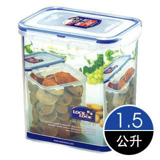 LockLock微波加熱高桶型保鮮盒1.5公升(HPL812H)