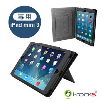 i-Rocks iPad mini 3 專用皮革保護皮套 黑 (IRC29B-BK)