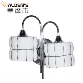 【華燈市】斯維爾雙壁燈(北歐簡約風)