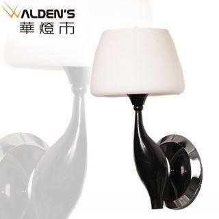 【華燈市】白霧黑燈體壁燈(簡約時尚款)