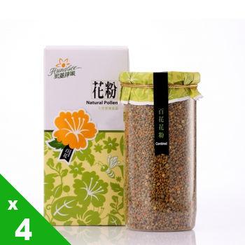 【宏基蜂蜜】百花花粉(250g/罐)x4罐組