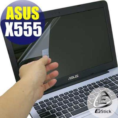 【EZstick】ASUS X555 X555L  專用 靜電式筆電LCD液晶螢幕貼 (霧面螢幕貼)
