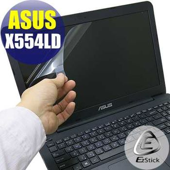 【EZstick】ASUS X554 X554LD  專用 靜電式筆電LCD液晶螢幕貼 (霧面螢幕貼)