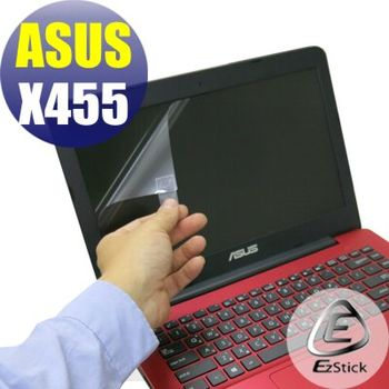 【EZstick】ASUS X455 X455LD  專用 靜電式筆電LCD液晶螢幕貼 (鏡面螢幕貼)