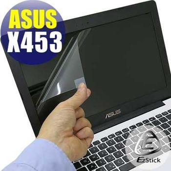 【EZstick】ASUS X453 專用 靜電式筆電LCD液晶螢幕貼 (霧面螢幕貼)