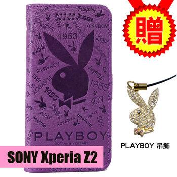 PLAYBOY 60週年紀念款 SONY Xperia Z2 皮套-葡萄紫