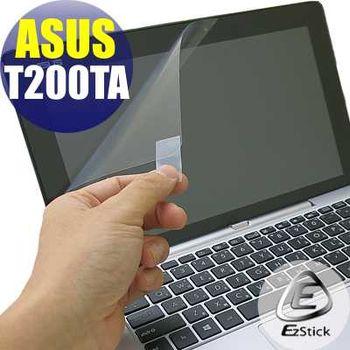 【EZstick】ASUS T200 T200TA  (特殊規格) 專用 靜電式筆電LCD液晶螢幕貼 (鏡面防汙螢幕貼)