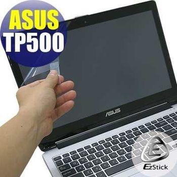 【EZstick】ASUS Transformer Book Flip TP500 (特殊規格) 專用 靜電式筆電LCD液晶螢幕貼 (鏡面防汙螢幕貼)